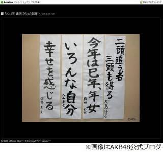 2013-01-03-103856.jpg